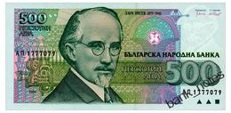 BULGARIA 500 LEVA 1993 Pick 104 Unc - Bulgaria