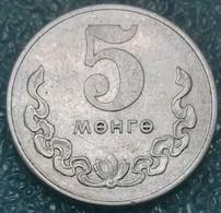 Mongolia 5 Möngö, 1970 -4465 - Mongolie