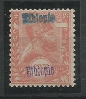 Ethiopia Ethiopie Äthiopien Mi.2I/II With Double Overprint MH / * 1901 Kohl-Handbook 9F A1/A2 - Ethiopia