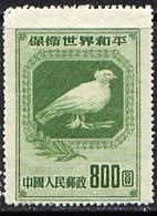 Colombe (Oiseau) - Chine - 1950 - Nuovi