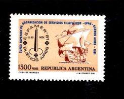 775649720 1981 SCOTT  1325 POSTFRIS  MINT NEVER HINGED EINWANDFREI  (XX) - ESPAMER 81 EMBLEM AND SHIP OVERPRINTED IN BLU - Neufs