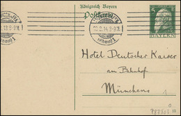 Bayern Postkarte 5 Pf. LUDWIGSHAFEN 18.3.14 An Hotel Deutscher Kaiser In München - Hostelería - Horesca