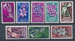 Marokko / Tanger (unbekannter Satz **) - Marokko (1956-...)