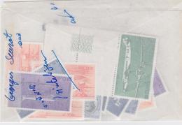 FRANCE - Lot Poste Aérienne Neuf à 37% Sous La Valeur Faciale - Poste Aérienne