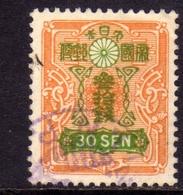 JAPAN NIPPON GIAPPONE JAPON 1926 1935 1929 TAZAWA SEN 30s USATO USED OBLITERE' - 1926-89 Imperatore Hirohito (Periodo Showa)