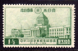 JAPAN NIPPON GIAPPONE JAPON 1936 IMPERIAL DIET BUILDING SEN 1 1/2s MNH - Unused Stamps