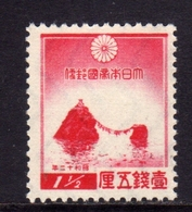 JAPAN NIPPON GIAPPONE JAPON 1936 NEW YEAR Wedded Rocks Futamigaura SEN 1 1/2s MNH - 1926-89 Imperatore Hirohito (Periodo Showa)