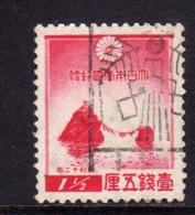 JAPAN NIPPON GIAPPONE JAPON 1936 NEW YEAR Wedded Rocks Futamigaura SEN 1 1/2s USATO USED OBLITERE' - 1926-89 Imperatore Hirohito (Periodo Showa)