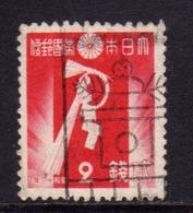 JAPAN NIPPON GIAPPONE JAPON 1937 NEW YEAR DECORATION SEN 2s USATO USED OBLITERE' - 1926-89 Imperatore Hirohito (Periodo Showa)
