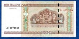 Belarus-  500 Rublei  -  Pick # 27 --  état  SPL - Belarus