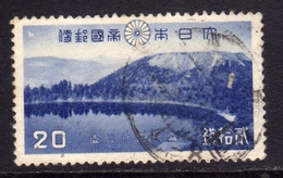 JAPAN NIPPON GIAPPONE JAPON 1940 KIRISHIMA NATIONAL PARK Lake Of The Six Kwannon SEN 2s USATO USED OBLITERE' - 1926-89 Imperatore Hirohito (Periodo Showa)