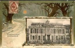 RUSSIE - Carte Postale - Vladiwostok - L 30282 - Russie