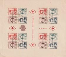 Monaco Blos 3A Et 3B Obliéré Premier Choix Cote 645 - Blocks & Sheetlets