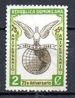 DOMINICAINE. PA 407 Oblitéré De 1950. UPU. - UPU (Union Postale Universelle)