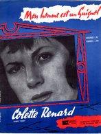 COLETTE RENARD - MON HOMME EST UN GUIGNOL - 1959 - EXCELLENT ETAT PROCHE DU NEUF - - Musique & Instruments