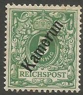 German Cameroun - 1897 Numeral  5pf Mint Hinged *     Sc 2 - Colony: Cameroun