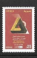 SYRIE 2008 FOIRE DE DAMAS  YVERT N°1378 NEUF MNH** - Syria