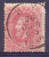 Belgique N° 34 Oblitéré - 1869-1883 Léopold II