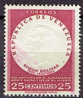 Venezuela 1957 - Simon Bolivar - Mi. 1186  Yv. 542. - Used, Oblit., Gest. - Venezuela