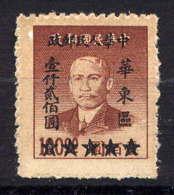 CHINE ORale- 61(*) -  SUN YAT SEN - Western-China 1949-50