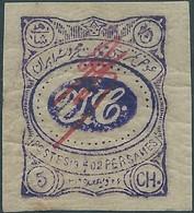 PERSIA IRAN PERSE 1902 Rif MESHED 5CH BLU Not Used ,gum Original - Iran