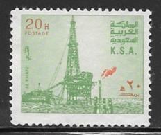 Saudi Arabia Scott # 888a Unused No Gum Oil Rig, 1982 - Saudi Arabia