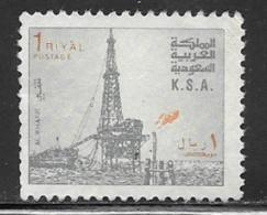 Saudi Arabia Scott # 892b Unused No Gum Oil Rig, 1983 - Saudi Arabia