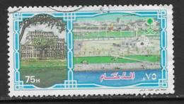 Saudi Arabia Scott # 908 Used Damman, 1995 - Saudi Arabia