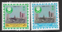 Saudi Arabia Scott # 972-3 Unused No Gum Riyadh Municipality, 1986 - Saudi Arabia