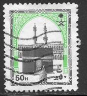 Saudi Arabia Scott # 986 Used Holy Kaaba, 1990 - Saudi Arabia
