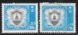 Saudi Arabia Scott # 1012-3 Used Saudi Universities, 1986,1990 - Saudi Arabia