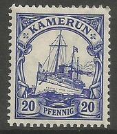 German Cameroun - 1900 Kaiser's Yacht 20pf Mint Hinged *    Sc 10 - Colony: Cameroun