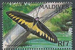Maldives  -1996  - Fauna - Trogonoptera Brookiana- MNH. - Maldivas (1965-...)
