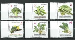 Macedonia 2019 Vegetables.Flora Full Serial. **MNH - Macedonië