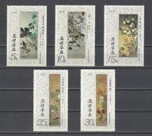 COREE DU NORD.  YT N° 1330/1334  Neuf **  1975 - Korea, North