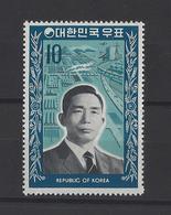 COREE DU SUD.  YT N° 619  Neuf **  1970 - Corée Du Sud