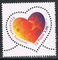 FRANCE : N° 3218 ** (Saint-Valentin) - PRIX FIXE - - France