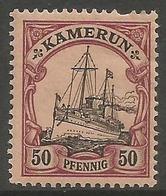 German Cameroun - 1900 Kaiser's Yacht 50pf Mint Hinged *    Sc 14 - Colony: Cameroun