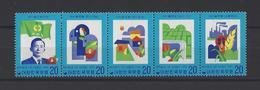 COREE DU SUD.  YT N° 900/904  Neuf **  1976 - Corée Du Sud