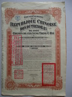 Gouvernement De La République Chinoise - Chemin De Fer Lung-Tsing-U-Hai - Bon Du Trésor 8% 1920 - Bon De 500 Francs - Asie