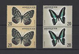 COREE DU SUD.  YT N° 923/924  Neuf **  1976 - Corée Du Sud