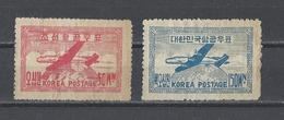 COREE DU SUD.  YT PA N° 1-2  Neuf **  1947  (voir Scan) - Corée Du Sud