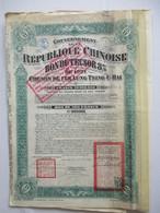 Gouvernement De La République Chinoise - Chemin De Fer Lung-Tsing-U-Hai - Bon Du Trésor 8% 1921 - Bon De 500 Francs - Asie