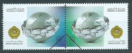 Baharain - Correo Yvert 932/33 Muestra - Bahrain (1965-...)