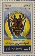 Egypt- Sinai Liberation Day - Unused MNH - [2019] (Egypte) (Egitto) (Ägypten) (Egipto) (Egypten) Africa - Égypte