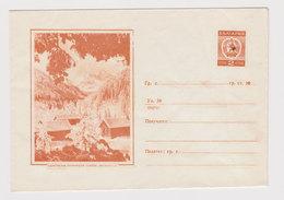 #47948 Bulgaria 1960s Rare Postal Stationery Cover PSE View Unused - Ganzsachen