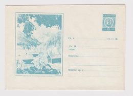 #47949 Bulgaria 1960s Rare Postal Stationery Cover PSE View Unused - Ganzsachen