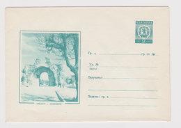 #47947 Bulgaria 1960s Rare Postal Stationery Cover PSE View Unused - Ganzsachen