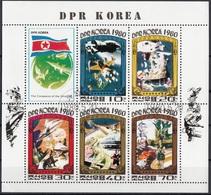 DPR Korea 1980 Sc. 1952a Conquerors Of The Universe Cinema Spazio Sheet Perf.  CTO Corea - Corea Del Nord