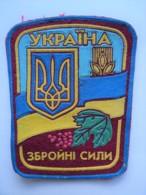 RARE ARMY Patch Ukraine - Polizei